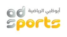 AbuDhabiSportsLogo-L